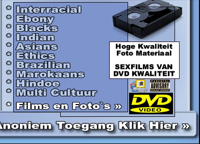 * Interracial